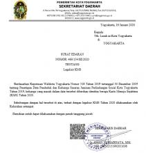 Pemberitahuan Legalisasi KMS